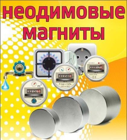 МАГАЗИН УНИКАЛЬНЫХ ТОВАРОВ - WWW.MAGNETIK.COM.UA